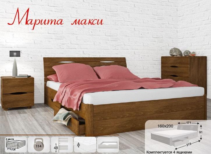 Кровать «Марита Макси» (4 ящика)